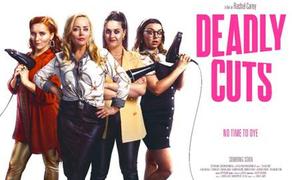 Deadly Cuts closes first virtual Virgin Media Dublin International Film  Festival   The Irish Film & Television Network